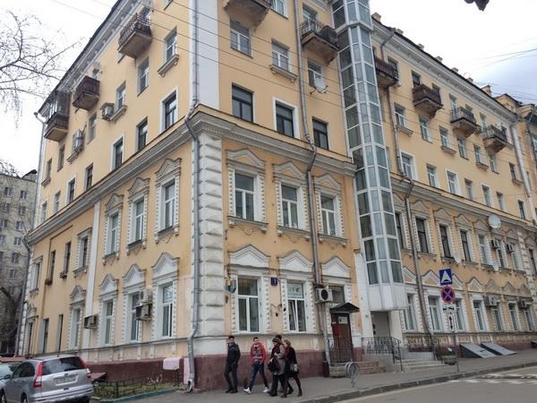 Б.Трёхсвятительский переулок, 1. Современный вид.