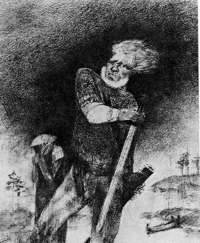 В. Курдов «Второй отъезд Лемминкяйнена Из иллюстраций к «Калевале» 1971- 1979. Карандаш, акварель