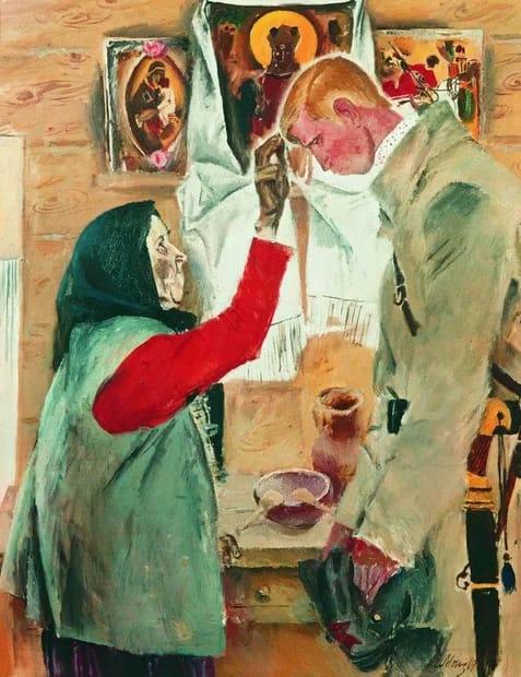 Е. Моисеенко «Сын»  1969 г.