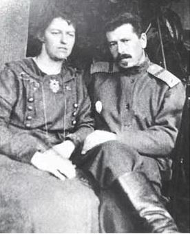 Антонина и Митрофан Грековы